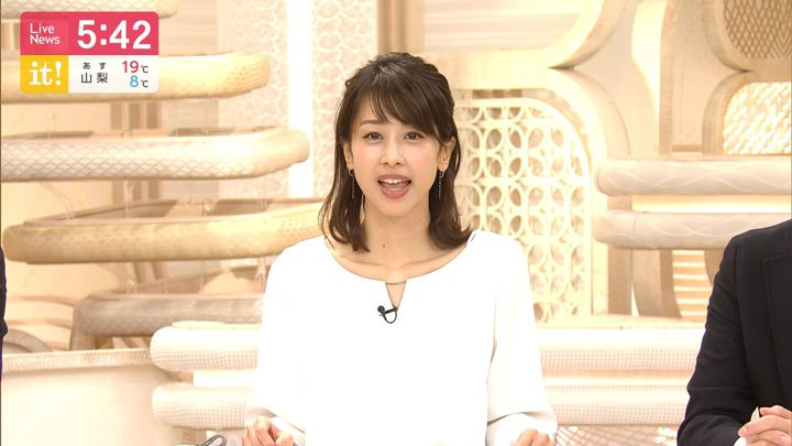 2019年11月07日加藤綾子の画像12枚目