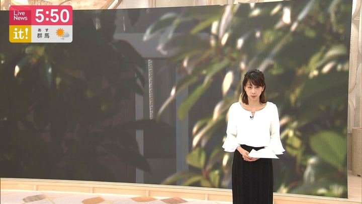 2019年11月07日加藤綾子の画像13枚目