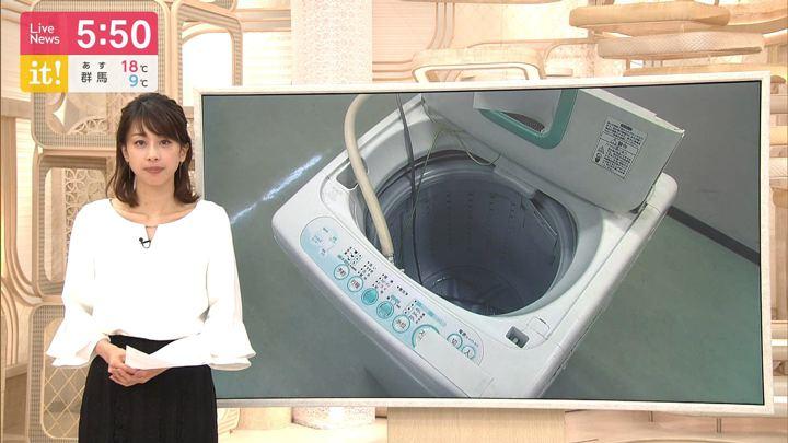 2019年11月07日加藤綾子の画像14枚目