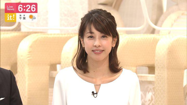 2019年11月07日加藤綾子の画像19枚目