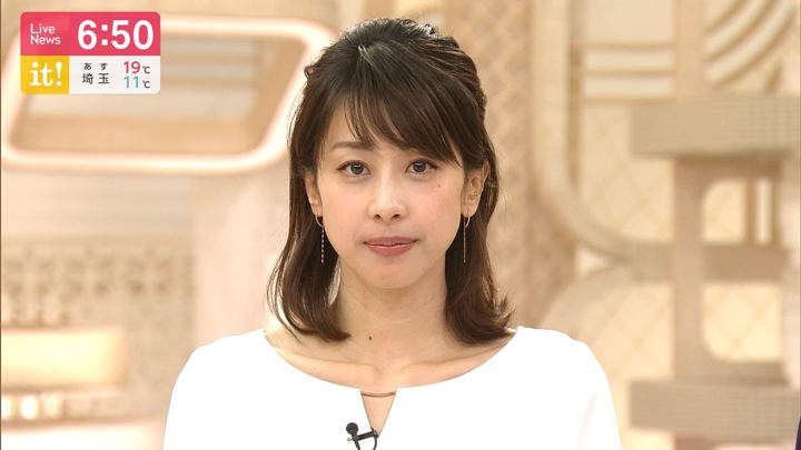 2019年11月07日加藤綾子の画像22枚目