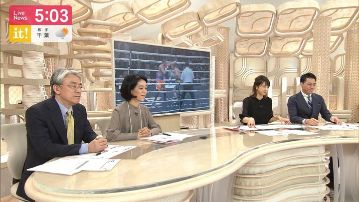 2019年11月08日加藤綾子の画像05枚目