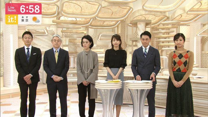 2019年11月08日加藤綾子の画像13枚目