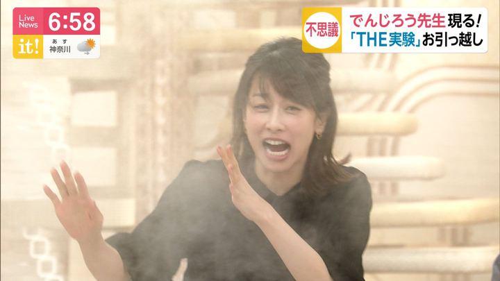 2019年11月08日加藤綾子の画像15枚目