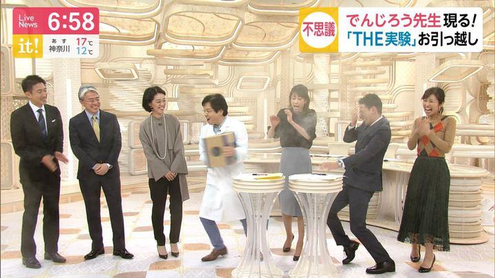 2019年11月08日加藤綾子の画像17枚目