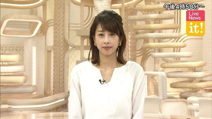 2019年11月11日加藤綾子の画像01枚目
