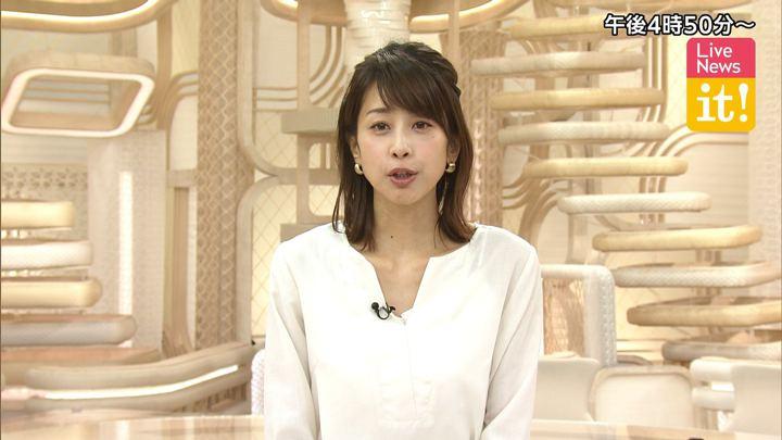 2019年11月11日加藤綾子の画像02枚目