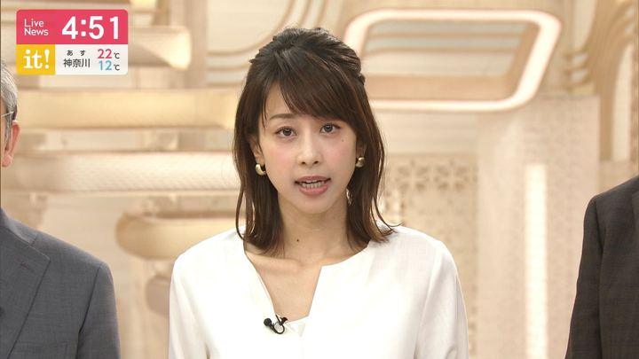 2019年11月11日加藤綾子の画像06枚目