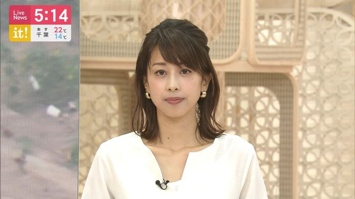 2019年11月11日加藤綾子の画像07枚目