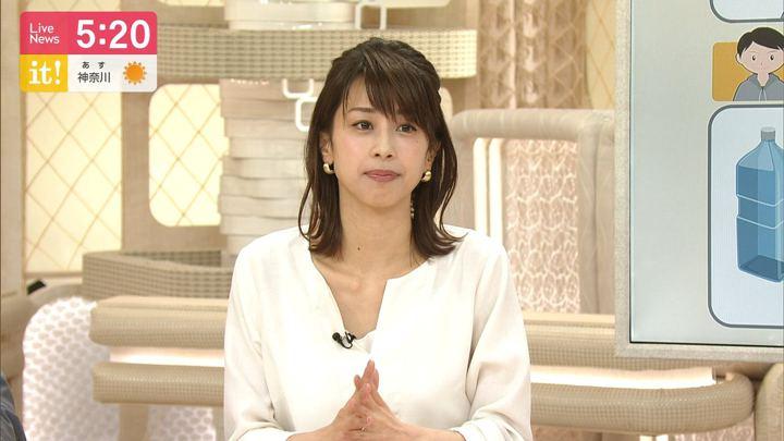2019年11月11日加藤綾子の画像08枚目