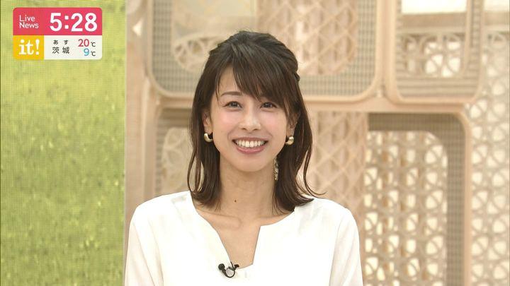 2019年11月11日加藤綾子の画像11枚目