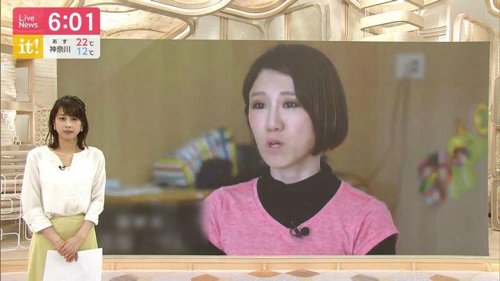 2019年11月11日加藤綾子の画像13枚目