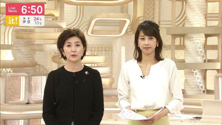 2019年11月11日加藤綾子の画像20枚目