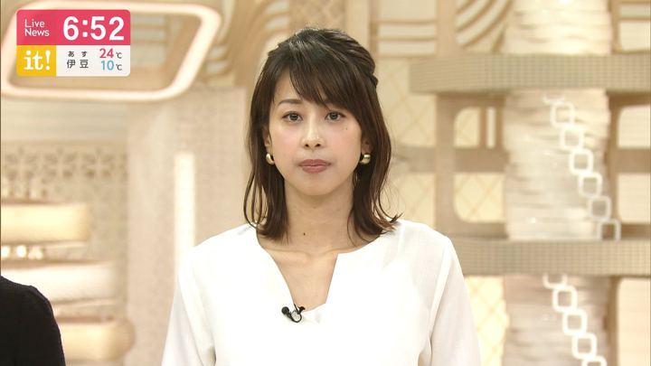 2019年11月11日加藤綾子の画像21枚目