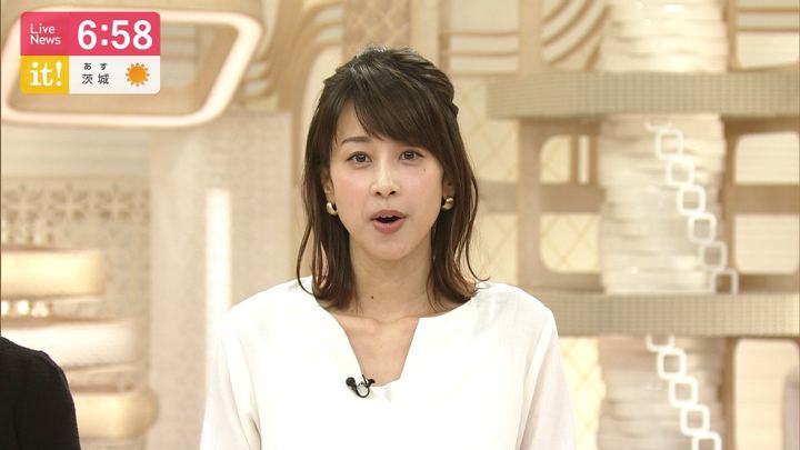 2019年11月11日加藤綾子の画像22枚目