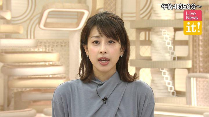 2019年11月12日加藤綾子の画像01枚目