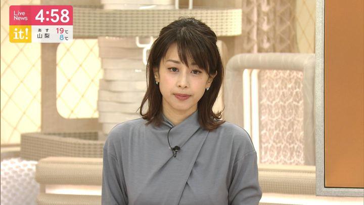 2019年11月12日加藤綾子の画像11枚目