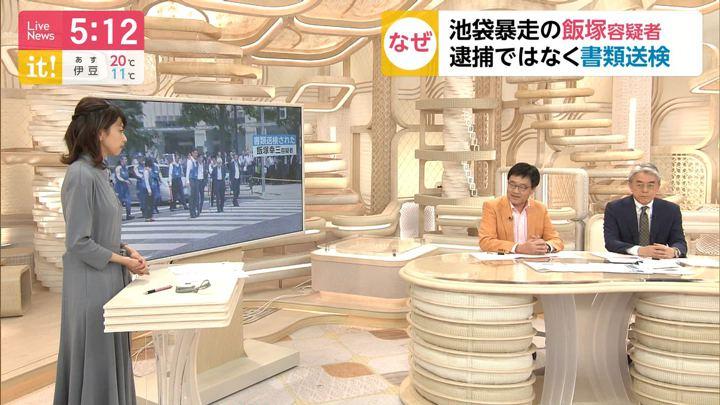 2019年11月12日加藤綾子の画像15枚目