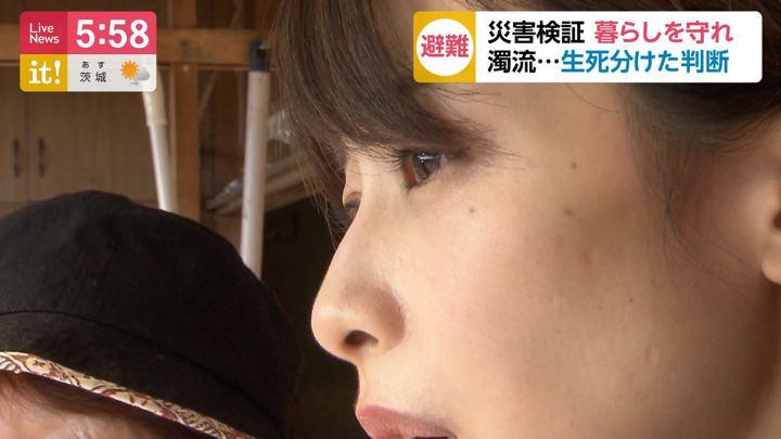 2019年11月12日加藤綾子の画像24枚目