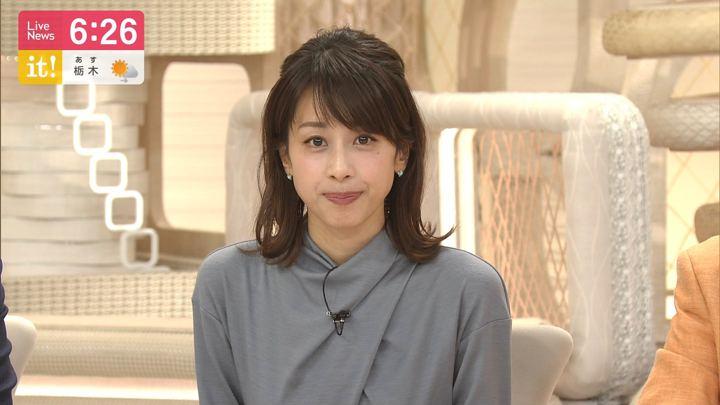 2019年11月12日加藤綾子の画像26枚目