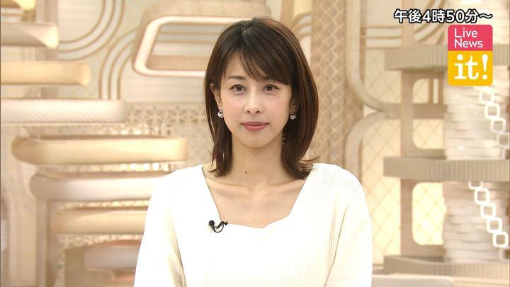 2019年11月13日加藤綾子の画像01枚目