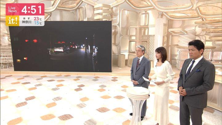 2019年11月13日加藤綾子の画像08枚目