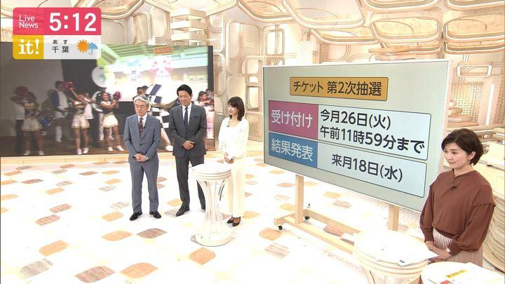 2019年11月13日加藤綾子の画像11枚目