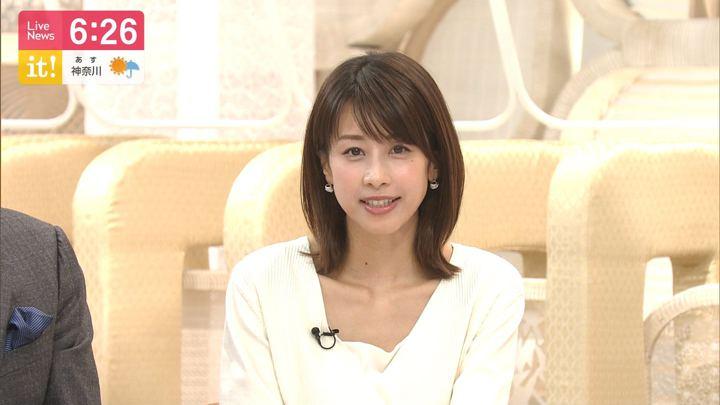 2019年11月13日加藤綾子の画像15枚目