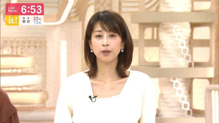 2019年11月13日加藤綾子の画像18枚目