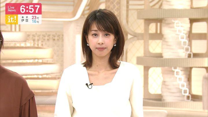 2019年11月13日加藤綾子の画像19枚目
