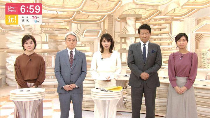 2019年11月13日加藤綾子の画像20枚目
