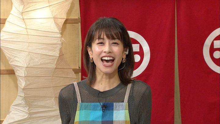 2019年11月13日加藤綾子の画像28枚目