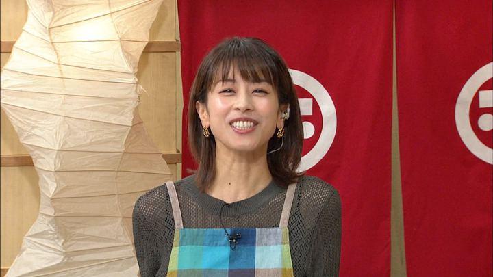 2019年11月13日加藤綾子の画像29枚目