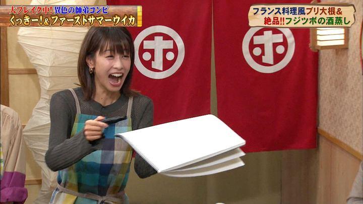 2019年11月13日加藤綾子の画像33枚目