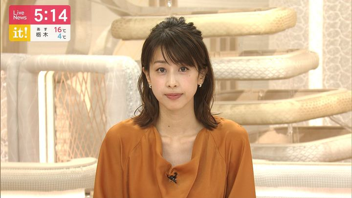 2019年11月14日加藤綾子の画像11枚目
