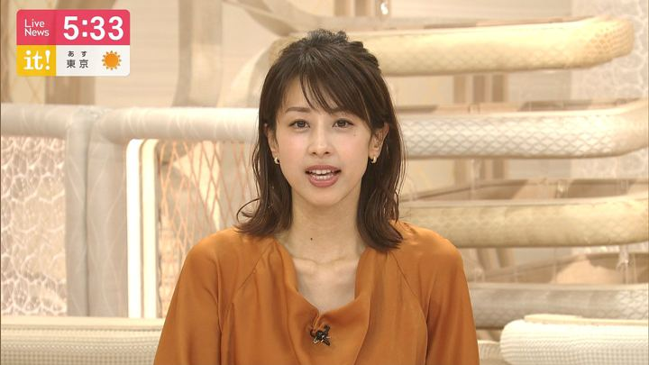 2019年11月14日加藤綾子の画像13枚目
