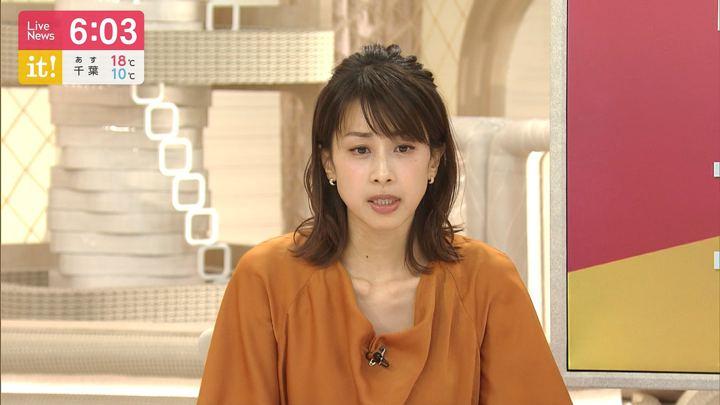 2019年11月14日加藤綾子の画像15枚目