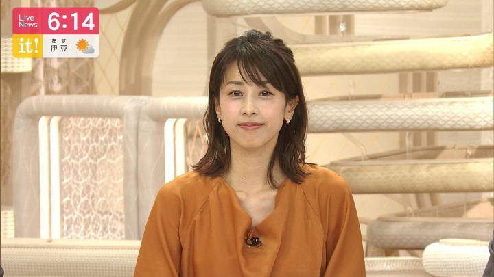 2019年11月14日加藤綾子の画像17枚目