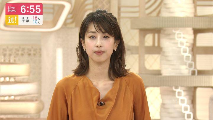 2019年11月14日加藤綾子の画像19枚目