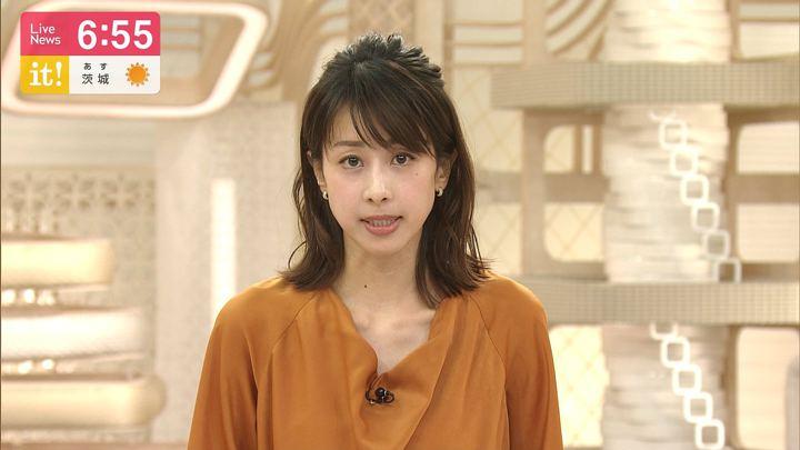 2019年11月14日加藤綾子の画像20枚目