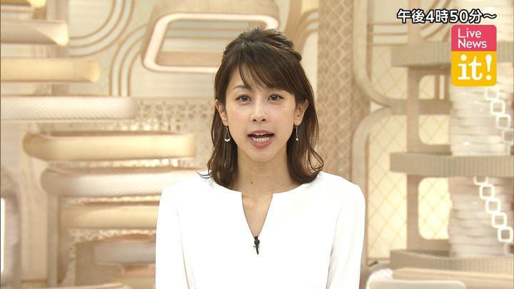 2019年11月18日加藤綾子の画像01枚目
