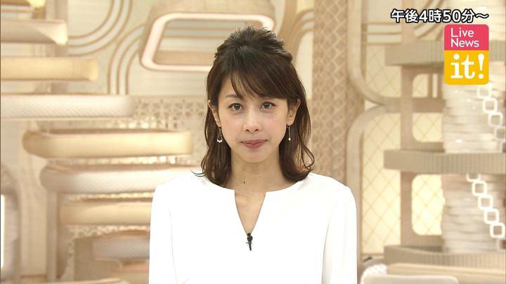 2019年11月18日加藤綾子の画像02枚目