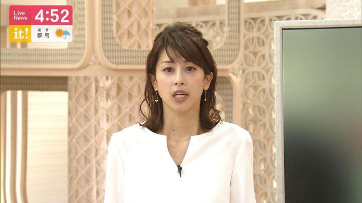 2019年11月18日加藤綾子の画像05枚目