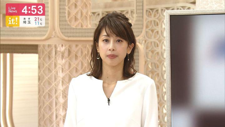 2019年11月18日加藤綾子の画像06枚目