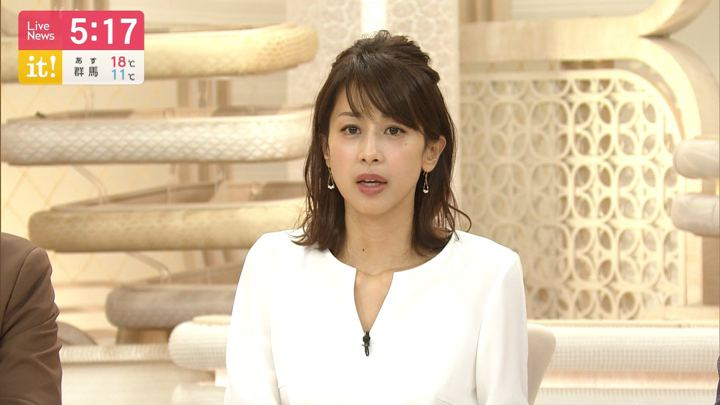 2019年11月18日加藤綾子の画像12枚目