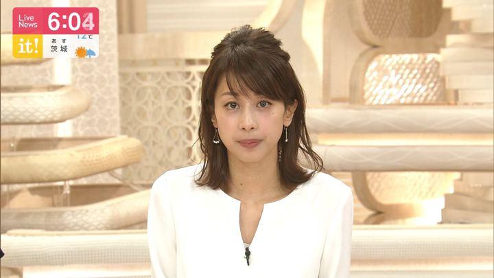 2019年11月18日加藤綾子の画像16枚目