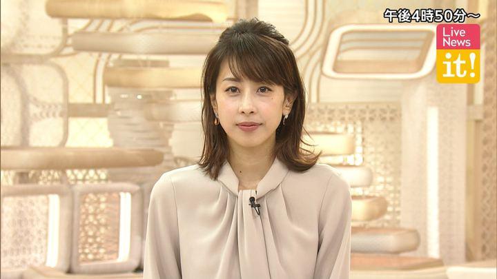 2019年11月19日加藤綾子の画像01枚目