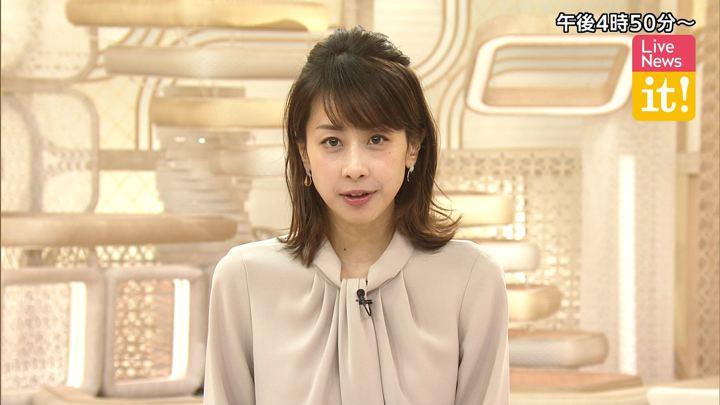 2019年11月19日加藤綾子の画像02枚目