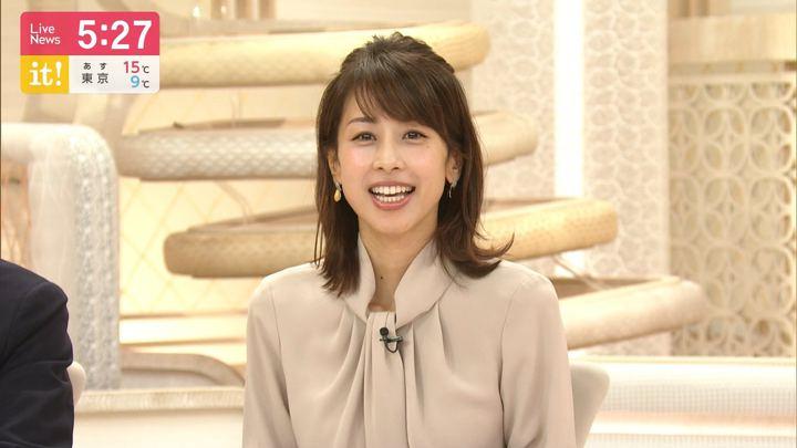 2019年11月19日加藤綾子の画像09枚目