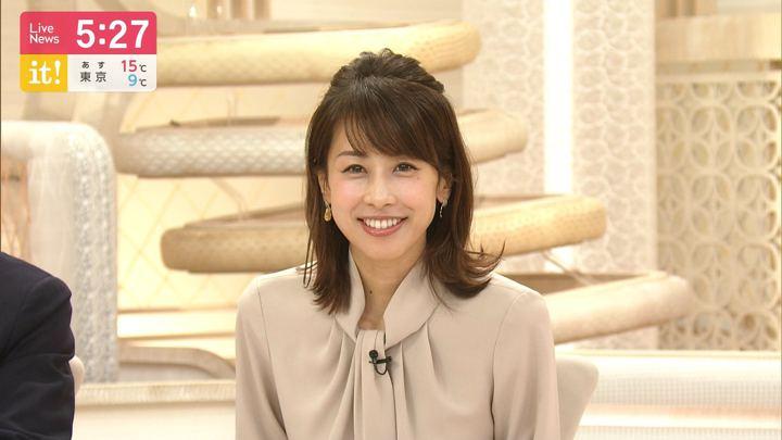 2019年11月19日加藤綾子の画像10枚目